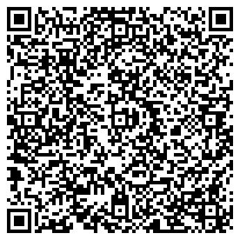 QR-код с контактной информацией организации Студия N, ЧП