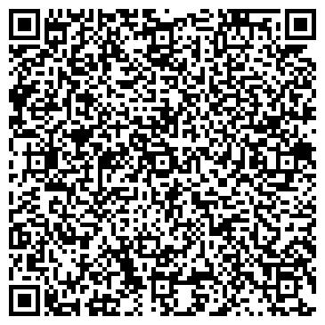 QR-код с контактной информацией организации Ремонт+ (Клименко Н.В., СПД)