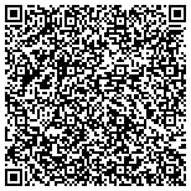 QR-код с контактной информацией организации Кирпичный завод ПЕРСПЕКТИВА, ООО