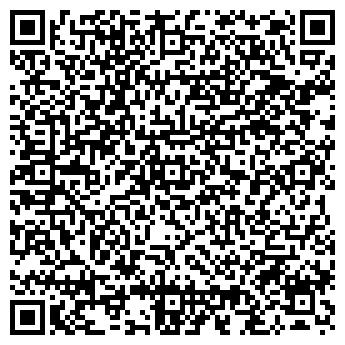 QR-код с контактной информацией организации ЭкоЛос, ООО