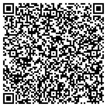 QR-код с контактной информацией организации Лима, ЧП