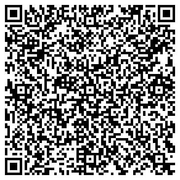 QR-код с контактной информацией организации КИТАЙСКИЙ ТАНК-СТУПИНО