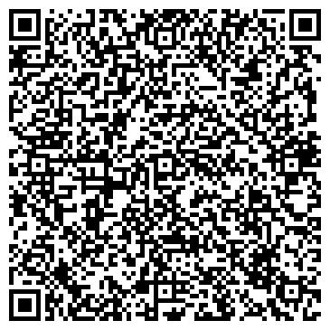 QR-код с контактной информацией организации Галан-Мариуполь