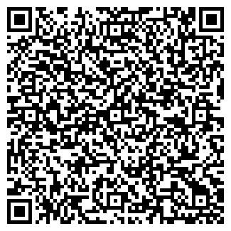QR-код с контактной информацией организации ETD