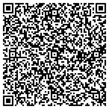 QR-код с контактной информацией организации Нексус, ЧП