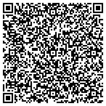 QR-код с контактной информацией организации Общество с ограниченной ответственностью ООО «Регулус-системa Украина»