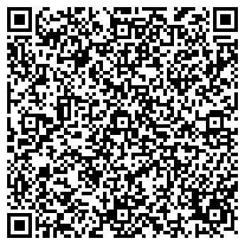 QR-код с контактной информацией организации Альфа Пром Комплект, ООО