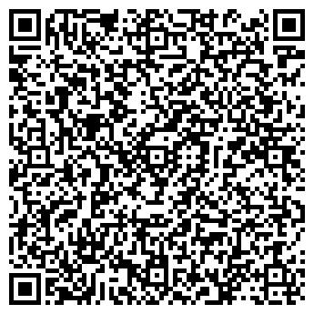 QR-код с контактной информацией организации Антарома, ЧП