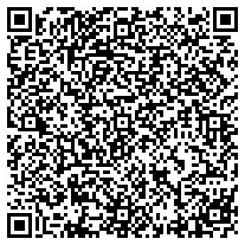 QR-код с контактной информацией организации ООО «Торговая Компания 103»