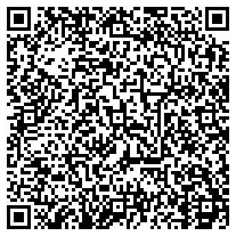 QR-код с контактной информацией организации Анрос, ЧП