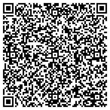 QR-код с контактной информацией организации Спецметаллосервис, ЧПКП