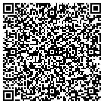 QR-код с контактной информацией организации Армапромбуд, ООО