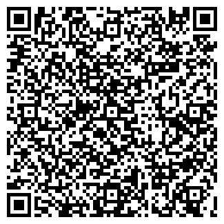 QR-код с контактной информацией организации Ремводкомплект, ООО