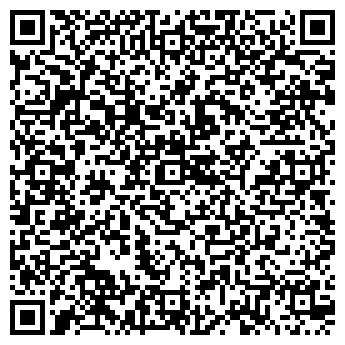 """QR-код с контактной информацией организации ООО """"Ханза-Трейд"""""""