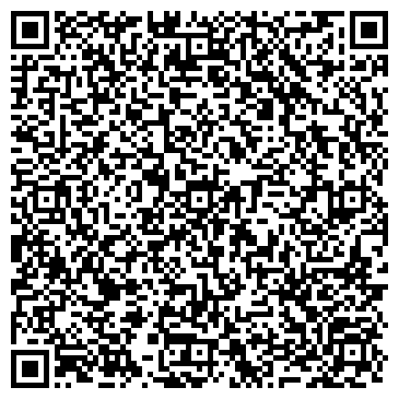QR-код с контактной информацией организации Харвест групп, ООО