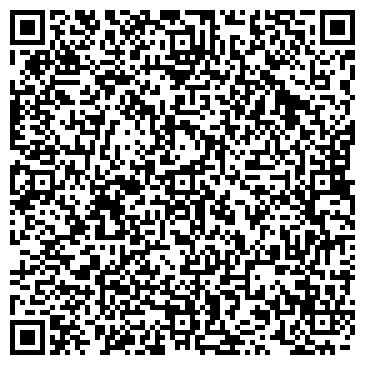 QR-код с контактной информацией организации Камины и аксессуары, ЧП