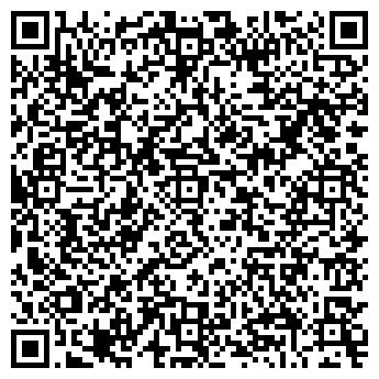 QR-код с контактной информацией организации Премьер Камин, ООО