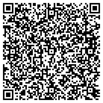 QR-код с контактной информацией организации Агропромпоставка, ООО
