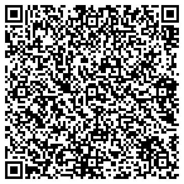 QR-код с контактной информацией организации Престиж ТД, ООО