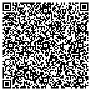 QR-код с контактной информацией организации Камини - Лехма, СПД