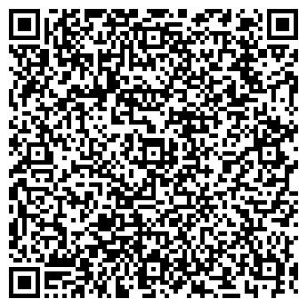 QR-код с контактной информацией организации Камины, Компания