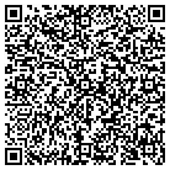 QR-код с контактной информацией организации Ватра, ООО