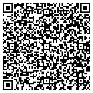 QR-код с контактной информацией организации Совибуд, ООО