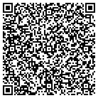 QR-код с контактной информацией организации Респект, ООО
