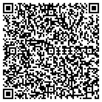 QR-код с контактной информацией организации Калвис,ООО