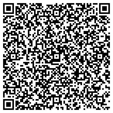 QR-код с контактной информацией организации Вивия, ООО
