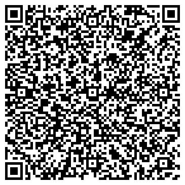 QR-код с контактной информацией организации Asan (Асан), Интернет-магазин