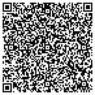 QR-код с контактной информацией организации Пегас-7, ООО
