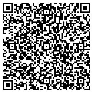 QR-код с контактной информацией организации Нептун, ООО