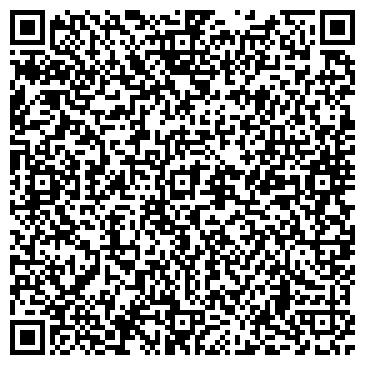 QR-код с контактной информацией организации Аквастоун, ООО