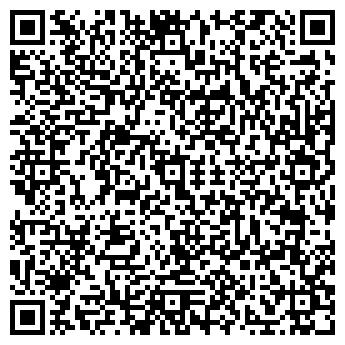 QR-код с контактной информацией организации Арма, ЧП