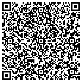 QR-код с контактной информацией организации Сауны-Камины, Компания