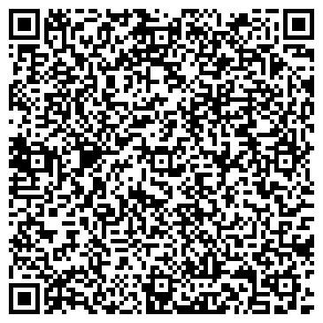 QR-код с контактной информацией организации Диброва, ООО