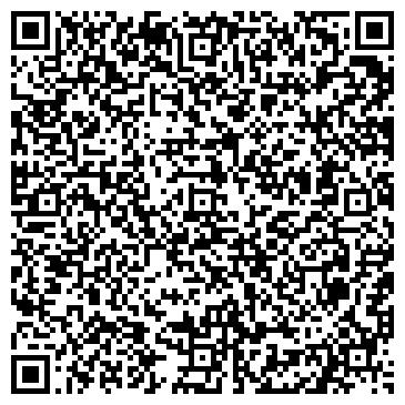 QR-код с контактной информацией организации Декоративный бетон, ЧП