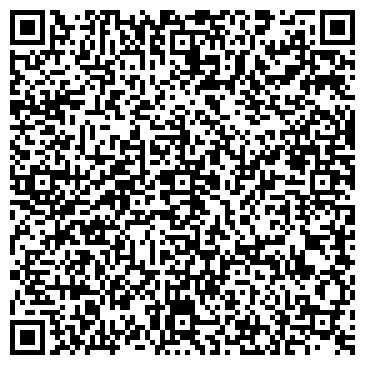 QR-код с контактной информацией организации Нараевська, ЧП