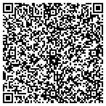 QR-код с контактной информацией организации Аквалюкс (Aqualux), Компания