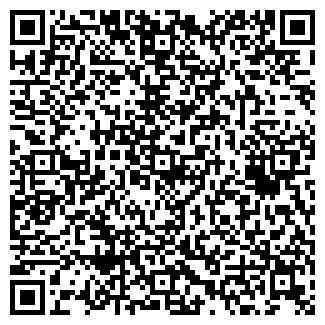 QR-код с контактной информацией организации Радавэй Украина, ООО