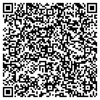 QR-код с контактной информацией организации Термаль-06, ООО