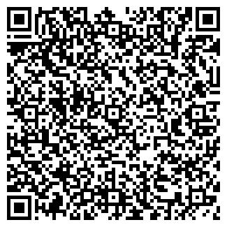 QR-код с контактной информацией организации АВТОМИГ, АЗС