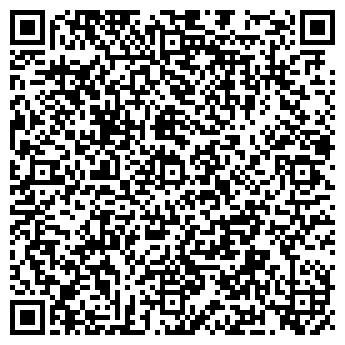 QR-код с контактной информацией организации Весела Бульбашка, ЧП