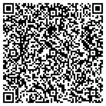 QR-код с контактной информацией организации Эдим, ЧП(Edim)