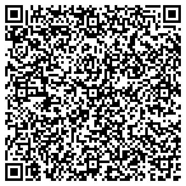 QR-код с контактной информацией организации Шоу-рум, ООО