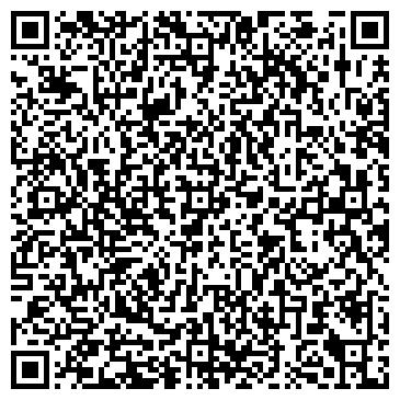 QR-код с контактной информацией организации Робинс(Robins), интернет магазин