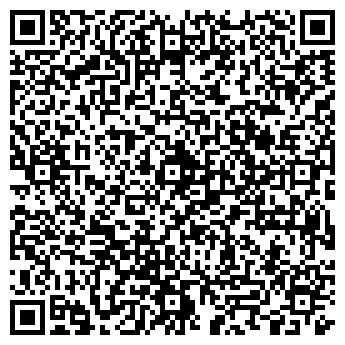 QR-код с контактной информацией организации Поваляева,СПД