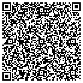 QR-код с контактной информацией организации «В тепле»
