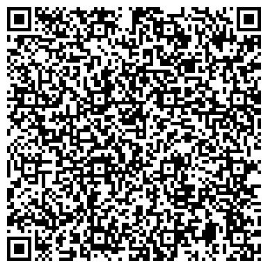 QR-код с контактной информацией организации Вертикаль, екипировочный центр, ОоО